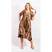 Літнє плаття універсального розміру