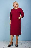 Привлекательное платье в бордовом цвете на горловине золотистое украшение