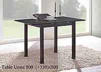 Стол обеденный раскладной Umut (Умут), венге