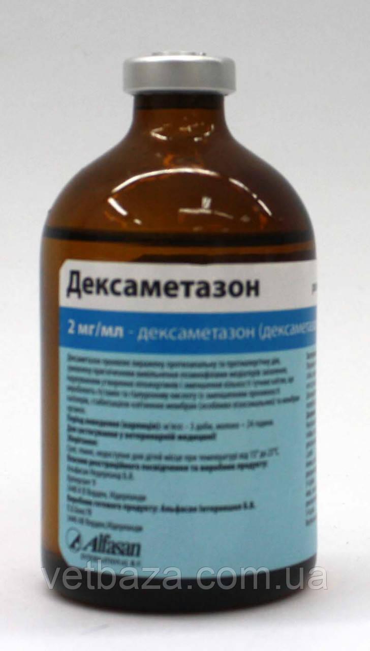 Дексаметазон, 100мл Альфасан