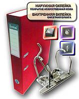 Папка-регистратор 70мм А3 вертикальная покрытие КРАФТ (цветное)