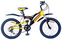 Велосипед горный подростковый спортивный детский 20 Forward Rocky