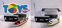 Детская игрушка катер на управлении, MX-0011-1112