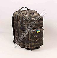 Рюкзак тактический штурмовой ASSAULT MARPAT - OXFORD