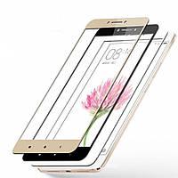 Защитное стекло 3D на весь экран для Xiaomi Max - HPG 3D Tempered glass 0.3 mm, разные цвета