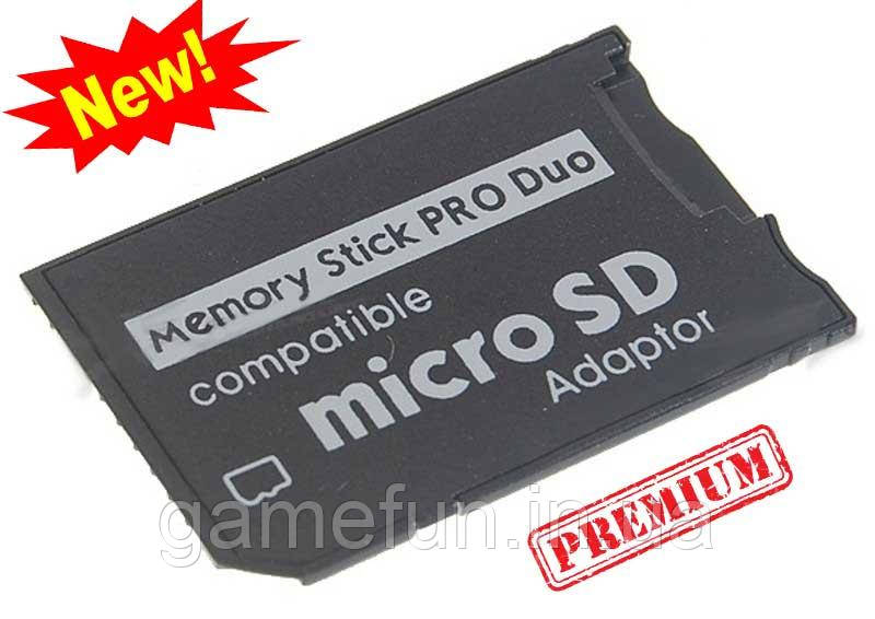 Переходник MicroSD-Memory Stick Pro Duo adapter (Премиум)