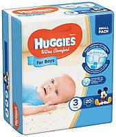 Подгузники Huggies Ultra Comfort 3  для мальчиков 20 шт.