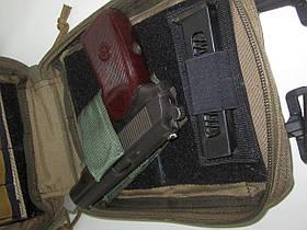 Кобура-вкладыш в сумку ТЗ/PR