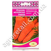 Морковь Московская зимняя 3 г