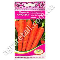 Морковь Красавка 3 г