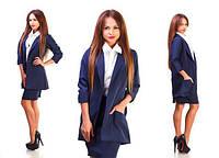 Костюм женский двойка, юбка  и пиджак, Ткань: габардин Цвет: темно синий,черный нвин №154250