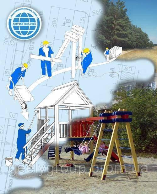 Детские площадки украинского производителя