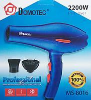 Фен для волос Domotec MS 8016, две насадки, 2200 Вт, холодный обдув