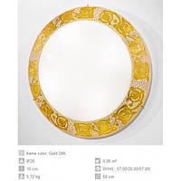 Потолочный  светильник KOLARZ 0364.U14.3 ROMANESQUE золото