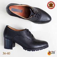 Туфли женские,черная кожа.