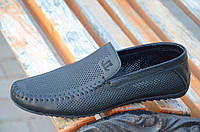 Туфли, мокасины мужские натуральная перфорированная кожа мягкие черные. Со скидкой. Экономия 305грн