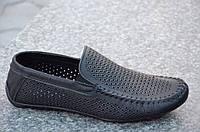 Туфли, мокасины мужские натуральная кожа мягкие черные Харьков. Экономия 305грн