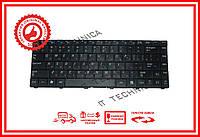 УЦЕНКА Клавиатура Samsung R513 R515 R518 R520 R522 R550 черная RU/US