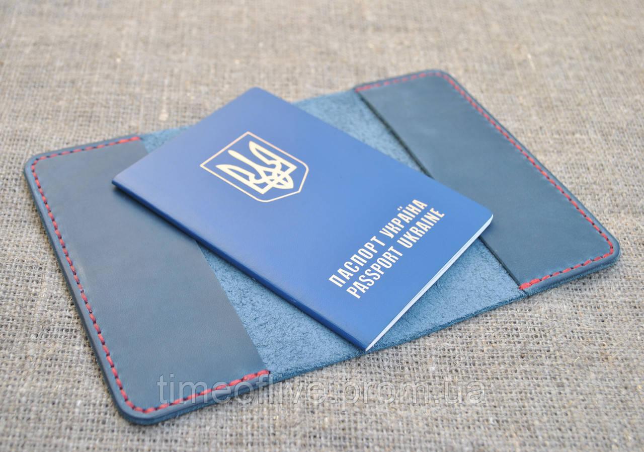 Обложка на паспорт из натуральной кожи украина