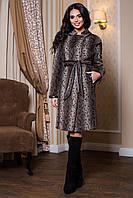 Демисезонное пальто прямого силуэта из итальянской ткани с кожаной отделкой (разные цвета)