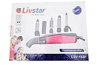 Фен  LivStar LSU-1530 (парикмахерский набор, мощность 1000 Ватт), 6 насадок, прорезиненная ручка