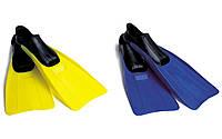 Ласты для плавания Intex 55934 (размер 38-40)