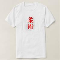 Футболка Adidas Jiu-jitsu (Белая)
