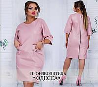 Платье из эко кожи розового цвета большого размера ( р. 46-60 )