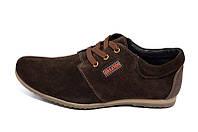 Мокасины замшевые Braxton KR 377 Brown