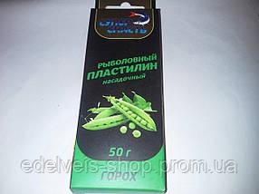 Пластилин рыболовный насадочный ГОРОХ 50гр