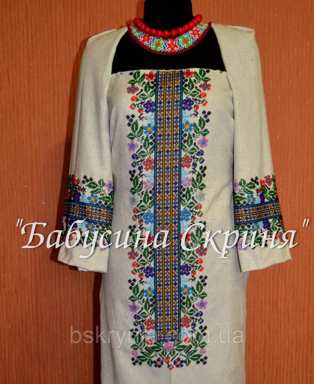 Заготовка Борщівської жіночої сукні для вишивки нитками/бісером БС-49-2с