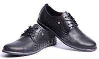 Туфли Clarks Trend - натуральная кожа с перфорацией