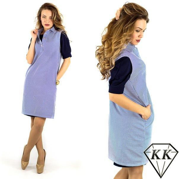 Платье - двойка / коттон, креп - дайвинг / Украина