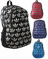 Рюкзак Adidas Originals ТОЛЬКО ОПТ !