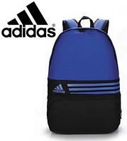 Рюкзак Adidas Skyline ТОЛЬКО ОПТ ! синий