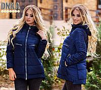 Куртка женская, ткань плащевка, плотность 100/150 Холлофайбер, цвет синий дг №1812