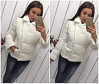 куртка женская Ткань: плащевка + Синтипон 200. , 4 расцветки ,фото реал ,супер качество амел №244