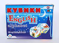 Кубики пластиковые Изучаем английский