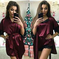Атласный комплект халат и пижама