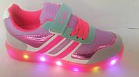 Кроссовки детские со светящейся подошвой Callion 2508 31-35