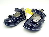 Детские сандали с орто стелькой фирмы Clibee 20-25
