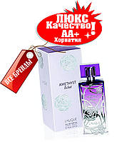 Lalique Amethyst Eclad Хорватия Люкс качество АА++ Лалик Аметист Эклат