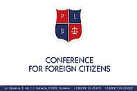 Conference for foreign citizens
