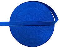 Тесьма сумочная, цвет синий, ширина 2,5 см (50м в рул. )