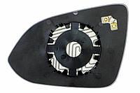 Элемент зеркала CHANGAN CS35 (12- ) правый сферический нейтральный с обогревом