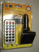 FM-модулятор CAR-Music (car mp3 player)