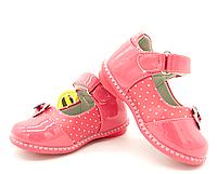 Детские сандали-балетки с орто стелькой фирмы Clibee 20-25