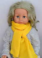 Шарф детский, цвет желтый (к шапке  Миньон/Чулок) (осенняя, зимняя.)