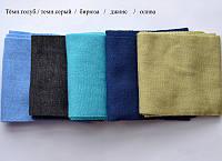 Шарф детский, цвет серый меланж (к шапке Чулок) (осенняя, зимняя.)