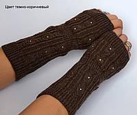 Рукавички Митенки со стразами, цвет т.коричневый